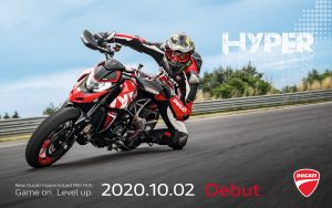 Dealer WEB_1600x1000_Ducati
